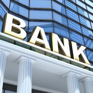 Банки Макарьева