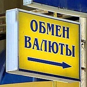 Обмен валют Макарьева