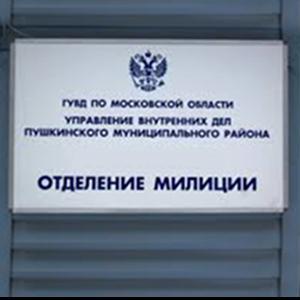 Отделения полиции Макарьева