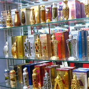 Парфюмерные магазины Макарьева