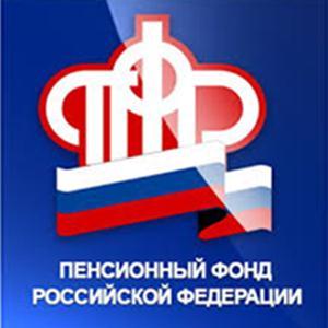 Пенсионные фонды Макарьева