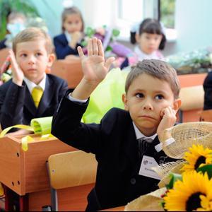 Школы Макарьева