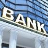 Банки в Макарьеве