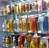 Парфюмерные магазины в Макарьеве