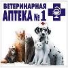 Ветеринарные аптеки в Макарьеве