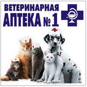 Ветеринарные аптеки Макарьева